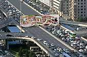 Beschleunigte Kunst in Beijing